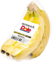 ドール、バナナとして初の「機能性表示食品」として届出