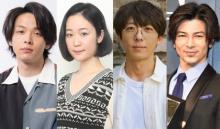 『凪のお暇』再放送決定にファン歓喜「お帰りなさい凪ちゃん!!」「未公開シーン楽しみ」
