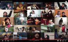 ライブハウス存続危機、インディーズミュージシャンが支援プロジェクト始動