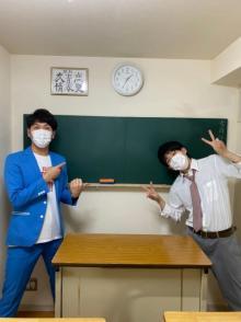 TikTok4億回再生・土佐兄弟が自宅にミニチュア教室開設 「学校に行った気分味わって」