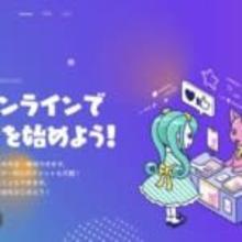 仮想空間でのアバターオンライン同人即売会サービス「pictSQUARE」βサービス開始 【アニメニュース】