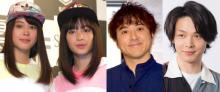 ムロツヨシ、広瀬アリス&すずとインスタライブでコラボ 中村倫也は嫉妬「もう僕のことなんて…」