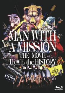 マンウィズ、ドキュメンタリー映画のBlu-ray&DVDを8・19発売 先着予約特典はチケットホルダー