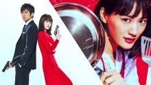 東宝、2作品の公開延期を発表『奥様は、取り扱い注意』『ポケモン』