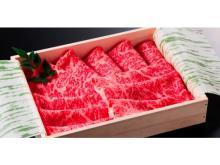極上のお肉を自宅で!「薩摩 牛の蔵・薩摩 うしのくら」がネット販売開始