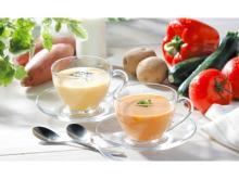 キリッと冷やしてさらに美味しく!夏の食卓を彩る冷製スープ2種が新登場