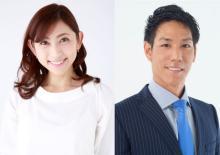 宮崎瑠依、第1子男児を出産「幸せいっぱいの気持ちで楽しんでいます」 夫は元DeNAの荒波翔氏