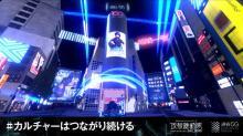 """渋谷×攻殻機動隊が""""バーチャル""""でコラボ 若槻千夏やDJ LOVEがイベント出演"""