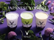 THE ALLEYの新感覚ドリンク「ヨーグルト×あんこ」3種が登場!