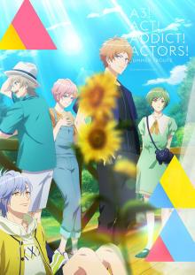 アニメ『A3!』SEASON SUMMER!メインとなる夏組5人が登場するPVが解禁 【アニメニュース】