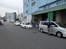 3密を避けられる「ドライブスルー魚屋」が千葉・愛知ほか全国で販売へ!