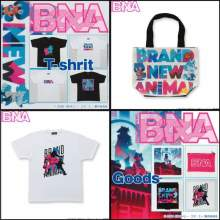 『BNA ビー・エヌ・エー』Tシャツ、トートバッグ、ポストカードなど予約受付中! 【アニメニュース】