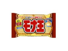 シュー風味アイスとモナ王の最強コラボ!「モナ王 カスタードシュー」登場