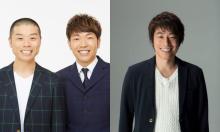 MBS、放送延期の新番組が28日スタート 『バズ★ナイトナマー!』『田村淳のコンテンツHolic』