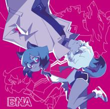 アニメ『BNA ビー・エヌ・エー』:Complete albumの描き下ろしCDジャケット解禁! 【アニメニュース】