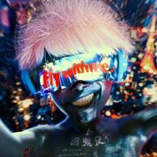 King Gnu・常田大希率いるmillennium paradeが制作 アニメ『攻殻機動隊 SAC_2045』OPテーマが初登場1位【オリコンランキング】
