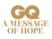 著名人161人が協力!「GQ JAPAN」合併号の連動WEB企画がスタート