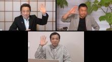 『警視庁・捜査一課長』シリーズ史上初、テレワークで捜査会議!?