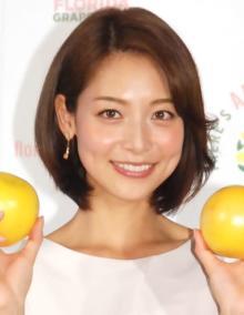 相武紗季、第2子女児出産を報告 育児で「1日1日があっという間に」