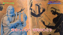 テレビアニメ『別冊 オリンピア・キュクロス』毎回異なるエンディングテーマ一挙公開!ご紹介のお願い 【アニメニュース】