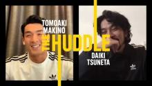 King Gnu常田大希、レッズ槙野選手と初対談 コロナ収束後は「音楽シーンが熱を帯びる」