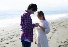 ドラマ『捨ててよ、安達さん。』第6話ゲストは渡辺大知
