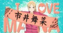 推しが武道館行ってくれたら死ぬ で描かれた「アイドルの心情」と「オタクの心情」