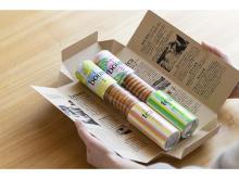 佐賀・嬉野温泉の「旅菓子」でほっこり旅気分!お茶×銘菓の新ギフトセット