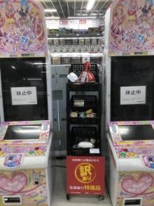 プリキュア&ドラゴンボールのリアルガチャ!2000円で十分楽しめるぞ!!【レビュー】