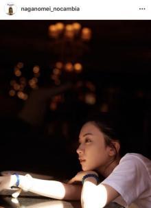 永野芽郁、神秘的な横顔ショットに反響「究極のエモい」「神々しいです!!!」