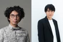 本多劇場再開第1弾のひとり芝居『DISTANCE』追加キャスト決定 片桐仁、鈴村健一が出演