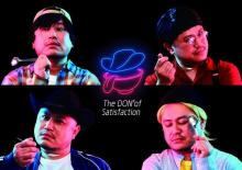 ザコシショウ、ネオシティポップバンド結成 デビューCDは「2兆枚売りたい」、MVも公開