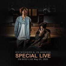 錦戸亮&赤西仁、5・29「Bigo Live」に登場 日本人初ゲスト