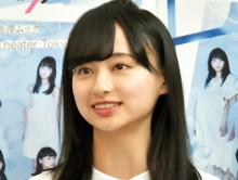 日向坂46影山優佳、2年ぶりブログで復帰報告「また一から」「じゃんじゃんイジって」