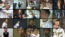阪神タイガース応援番組『虎バン』You Tubeに進出