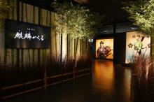 『麒麟がくる』大河ドラマ館もピンチ 京都・亀岡市が寄附募る