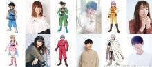 アニメ『ダイの大冒険』キャスト一新 種崎敦美、豊永利行、小松未可子ら6人発表