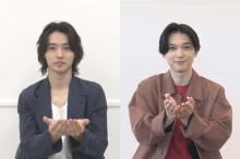 山崎賢人&吉沢亮、『ZIP!』で『キングダム』撮影裏語る 橋本環奈はリモート生出演