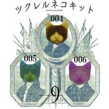 簡単ステップで美容石鹸を手づくり。9.kyuuの「ツクレルネコキット」に夏のお肌ぴったりな3種類が仲間入り