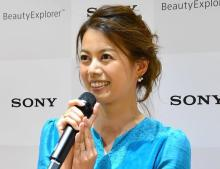 """Zeebraの妻・中林美和、""""初孫""""誕生で2ショット公開 41歳で「私お婆ちゃんになりました」"""