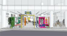 原宿の街に新しいスウェーデンの風が吹く…?♡「IKEA原宿」が6月8日、ついに誕生します