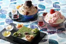 夏だけのひんやりな贅沢♩パティシエが作る「3種のご褒美かき氷」がストリングス八事NAGOYAにお目見え♡