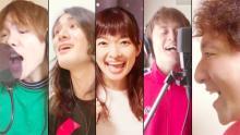 スーパー戦隊ソング歌手8組が熱唱動画を無料公開