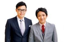 """太田プロのお笑いライブ『月笑』YouTubeチャンネル開設 アルピーが""""らしく""""アピール「歴史の裂け目を刮目せよ」"""