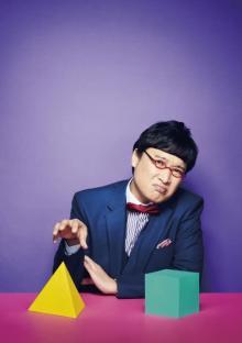 山里亮太のひとり舞台『妄想活劇』WOWOWで7月放送