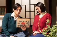 【エール】第9週「東京恋物語」振り返り