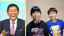 『さんまの夢かなえたろか』特別編 菅田将暉、大泉洋登場の過去回&リモートならではの企画も