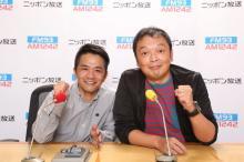 中川家の生ラジオ『DAYS』にロバート秋山、パンサーがゲスト出演