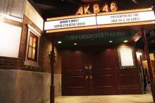 "AKB48、無観客で劇場公演再開へ OUC48も""兼任"""