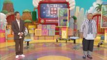 中居正広、超ぶりっ子演技に鶴瓶がツッコミ「昭和やねん!」